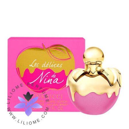 عطر ادکلن نیناریچی لس دليشز د نينا-Nina Ricci Les Delices de Nina