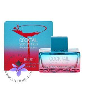 عطر ادکلن آنتونیو باندراس کوکتل آبی زنانه-Antonio Banderas Cocktail Seduction Blue