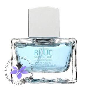 عطر ادکلن آنتونیو باندراس بلو سداکشن زنانه-Antonio Banderas Blue Seduction for women