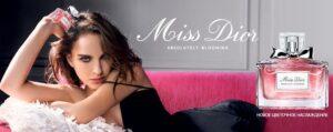 عطر میس دیور بلومینگ - Miss Dior Blooming