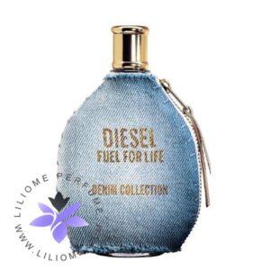 عطر ادکلن دیزل فیول فور لایف دنیم کالکشن زنانه-Diesel Fuel for Life Denim Collection