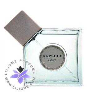 عطر ادکلن کارل لاگرفلد کپسول لایت-Karl Lagerfeld Kapsule Light