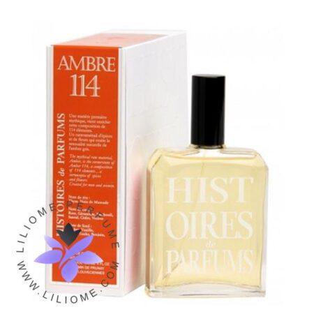 عطر ادکلن هیستوریز د پارفومز امبر 114-Histoires de Parfums Ambre 114