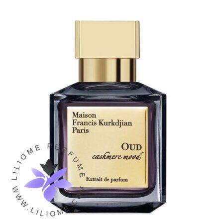 عطر ادکلن فرانسیس کرکجان عود کشمر مود-Maison Francis Kurkdjian Oud Cashmere Mood