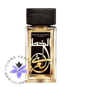 عطر ادکلن آرامیس کالیگرافی-Aramis Perfume Calligraphy