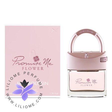 عطر ادکلن مابوسین پرامیس می فلاور-Mauboussin Promise Me Flower