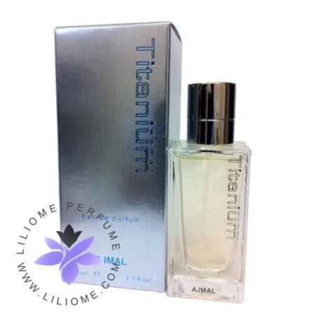 عطر ادکلن اجمل تیتانیوم زنانه-Ajmal Titanium Woman