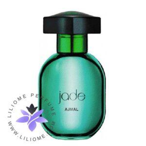 عطر ادکلن اجمل جید-Ajmal Jade