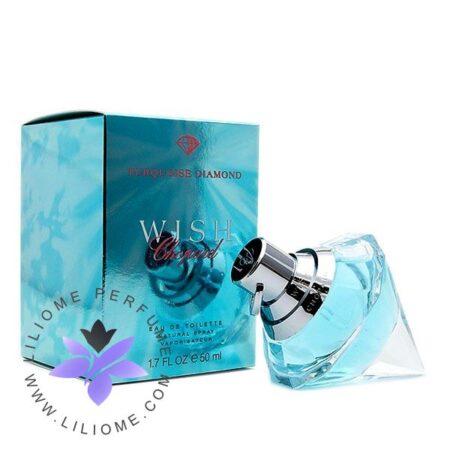 عطر ادکلن شوپارد-چوپارد ویش تارکویز دایموند-Chopard Wish Turquoise Diamond