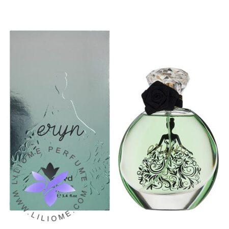 عطر ادکلن اکسید ارین-سبز-Xceed Eryn