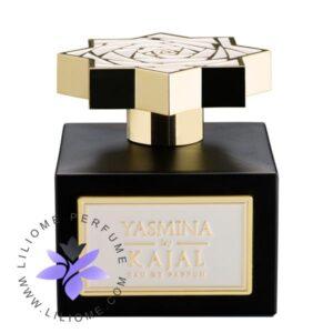 عطر ادکلن کژال-کجال یاسمینا-Kajal Yasmina