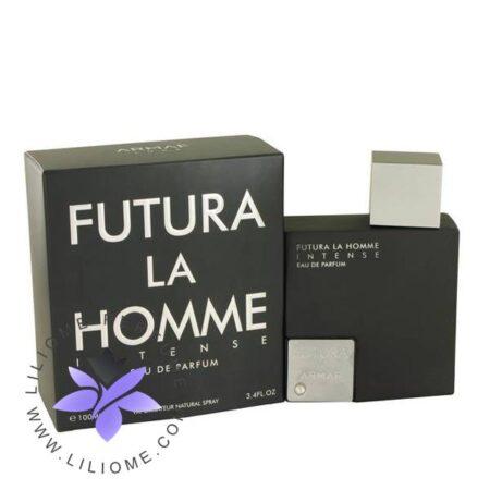 عطر ادکلن آرماف فوتورا لا هوم اینتنس-Armaf Futura La Homme Intense