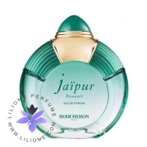 عطر ادکلن بوچرون-بوشرون جیپور بوکت-Boucheron Jaipur Bouquet