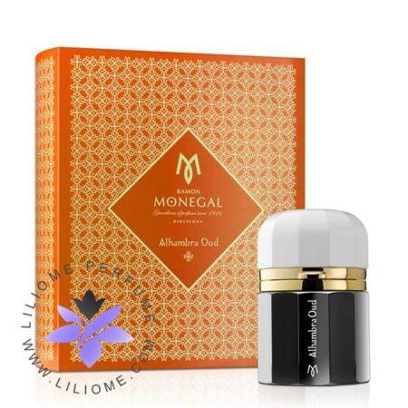 عطر ادکلن رامون مونگال الهامبرا عود-Ramon Monegal Alhambra Oud