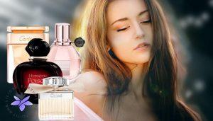 اسم عطر مشهور زنانه(خوشبو و پرفروش)