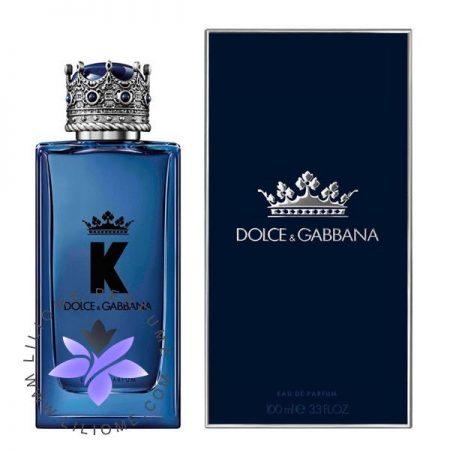 عطر ادکلن دولچه گابانا کینگ- کی ادو پرفیوم   Dolce Gabbana K EDP 150ml