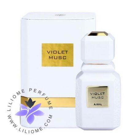 عطر ادکلن اجمل ویولت ماسک   Ajmal Violet Musc