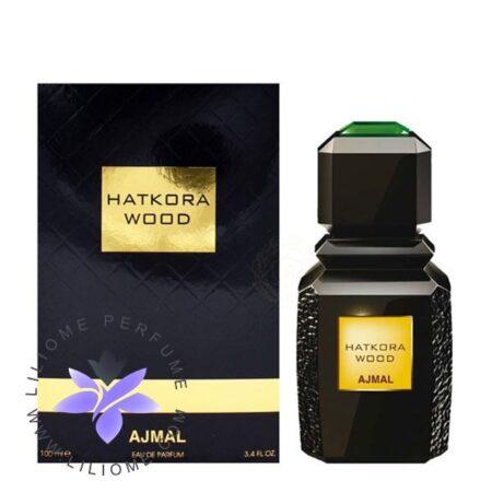 عطر ادکلن اجمل هاتکورا وود | Ajmal Hatkora Wood