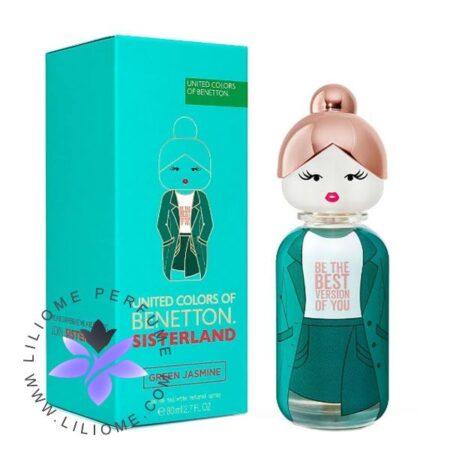 عطر ادکلن بنتون سیسترلند گرین جاسمین | Benetton Sisterland Green Jasmine